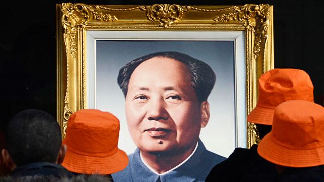 PHOTO:Mao Zedong