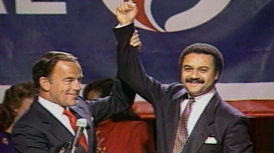 VIDEO: Ron Brown Elected DNC Chairman