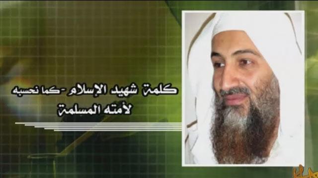 PHOTO:Osama bin Laden audio message surfaces