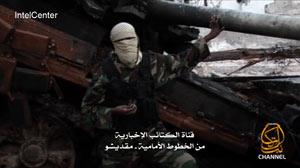 Al Shabab: Somali Jihadis Launch News Channel As Officials Warn of Growing Al Qaeda Links