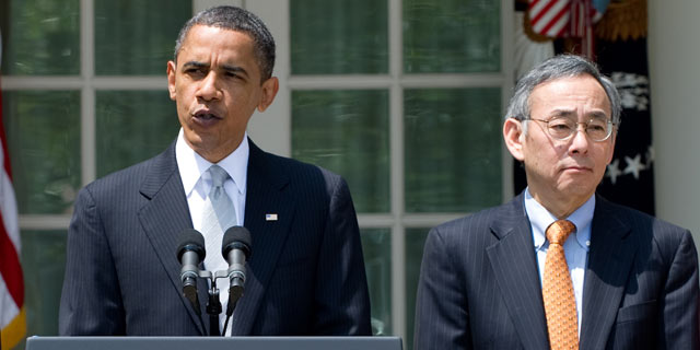 PHOTO: President Barack Obama, along with Energy Secretary Steven Chu, speaks in the Rose Garden of the White House in Washington in this May 14, 2010 file photo.