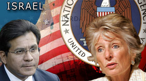 Israel, Jane Harman, Alberto Gonzales, NSA.