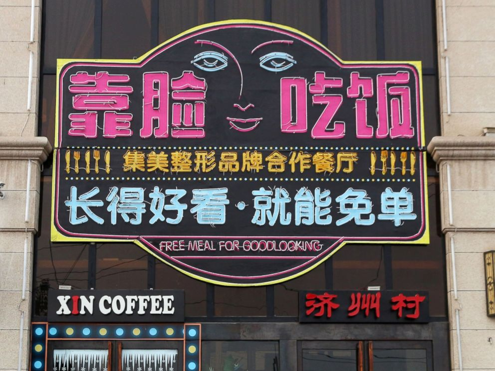 PHOTO: A view of a restaurant offering free meals to customers who earn high marks for their looks in Zhengzhou city, China, Jan. 11, 2015.