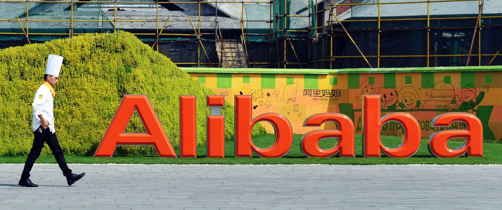 Good Morning Ma Am In Chinese : Alibaba how did the chinese company gets its name abc news