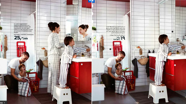 PHOTO: Ikea has admitted to photo-shopping the image on the right, to remove the woman from their catalogue.