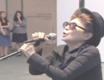 VIDEO: Yoko Ono performs at N.Y.C.s Museum of Modern Art.