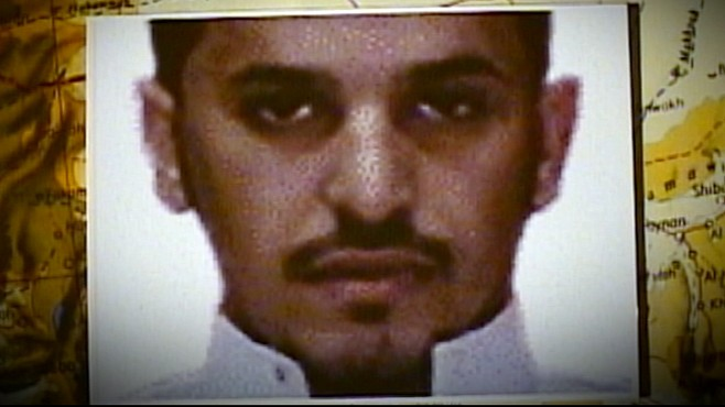 VIDEO: Officials say threat of another al Qaeda attack is the highest since 9/11.