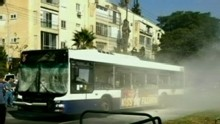 Good Morning America: GMA 11/21: Bus Bombing in Israel