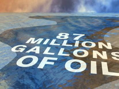 VIDEO: Oil Leak Latest
