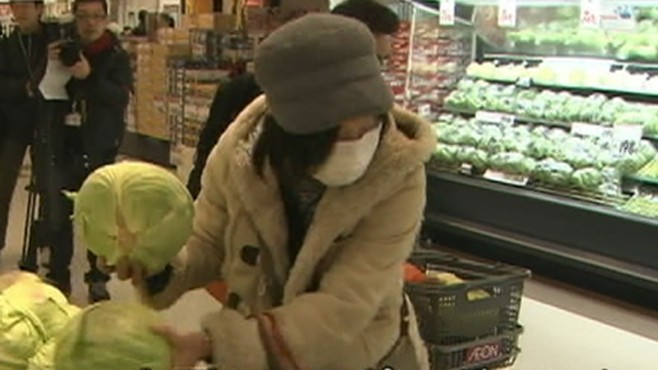 VIDEO: Levels of radiation in soil and water raises concerns over food supply.