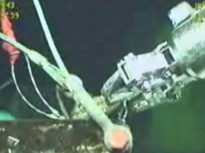 VIDEO: Latest on the Oil Leak