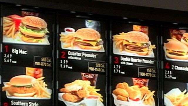 What Is Your Go To Order At Mcdonalds Askanamerican