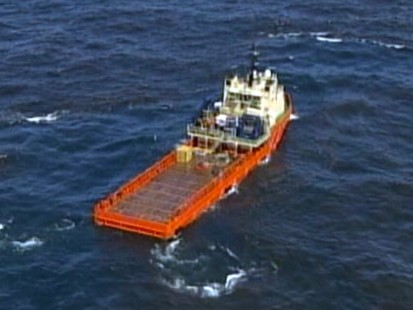 VIDEO: The Coast Guard is considering burning the oil to save sensitive ecology.