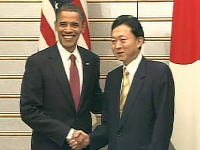 VIDEO: The president kicks off his four-nation tour of Asia in Japan.