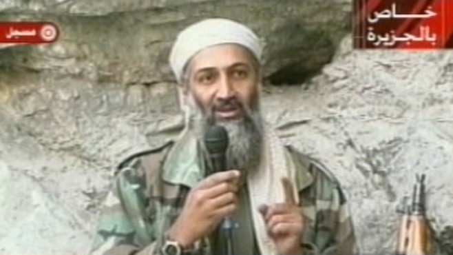 VIDEO: Money found sewn into clothes bin Laden was wearing when he died.