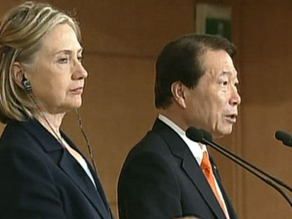 """VIDEO: Secretary of State Hillary Clinton warns N. Korea to """"halt provocative actions."""""""