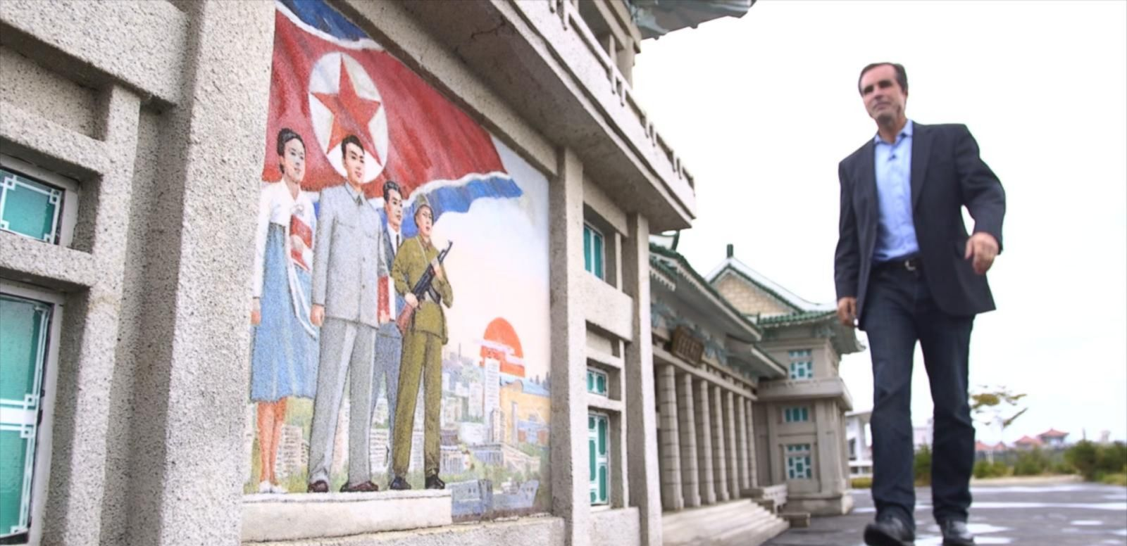 VIDEO: ABC News' Bob Woodruff gets a rare tour of Pyongyang's Folklore Park.
