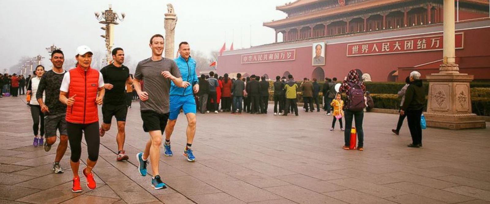 "PHOTO: Mark Zuckerberg posted this photo to his Facebook page, March 18, 2016 with the caption, ""Its great to be back in Beijing! I kicked off my visit with a run through Tiananmen Square, past the Forbidden City and over to the Temple of Heaven."""