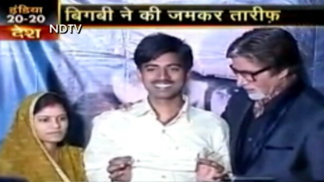 """VIDEO: Sushil Kumar won $1 million on Indias """"Who Want to be a Millionaire."""""""