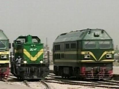 saddams train
