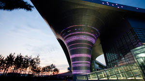 Building a Green, Hi-Tech Future in South Korea