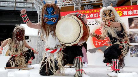 ap japan festival thg ss 120116 wblog Today in Pictures: Jan. 16, 2012