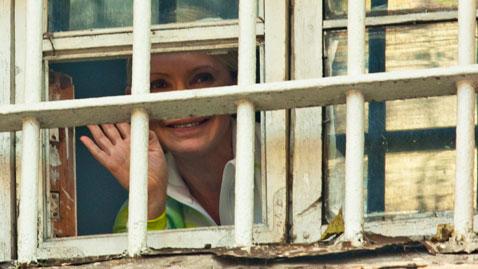 ap ukraine tymoshenko nt 111104 wblog Today in Pictures: Nov. 4, 2011