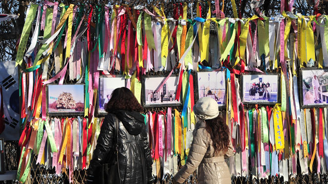"PHOTO: Visitors look at ""reunification ribbons"" displayed on a military barbed wire fence at Imjingak peace park in Paju near the Demilitarized Zone (DMZ) dividing the two Koreas, Dec. 25, 2011. N. Korea warned of ""unpredictable catastrophic consequences"""