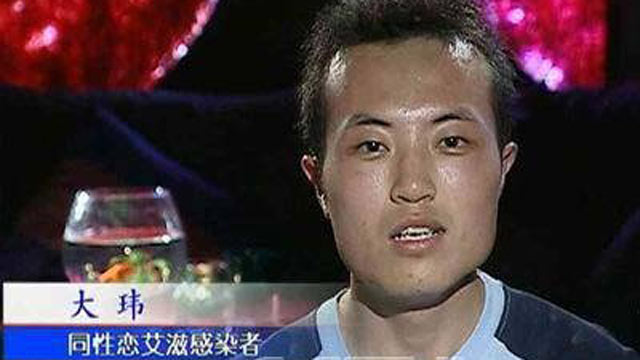 PHOTO: Dawei Tian in an interview with the State media China Central Television many years ago.