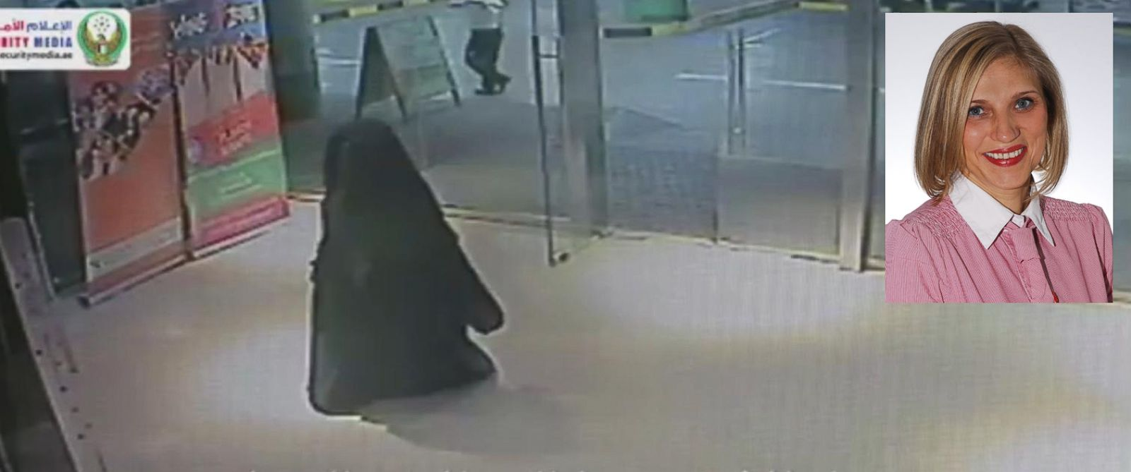 PHOTO: Abu Dhabi police released this surveillance video in the case of an American womans murder.