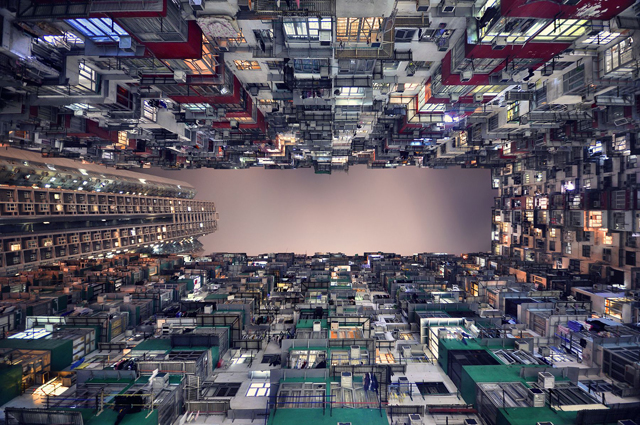 Vertical Horizon: Cityscapes of Hong Kong