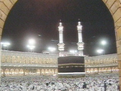 VIDEO: 4-18-1997: One mans pilgrimage to Mecca.