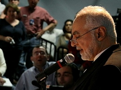 Imam at the Islamic Center