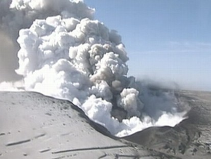 The Eruption: Up Close and Personal