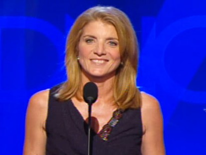 pic of caroline kennedy introducing a tribute to sen. ted kennedy