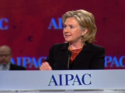 Video of Secretary of State Hillary Clinton on Israeli Palestinian relations.