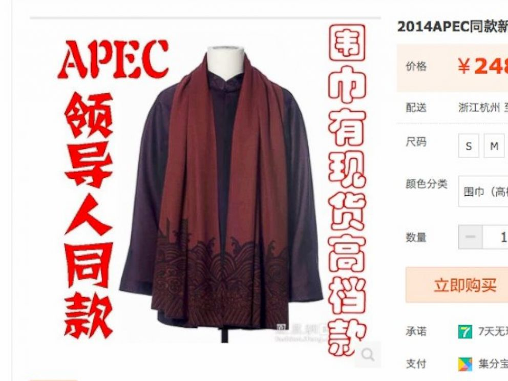 PHOTO: Chinese retailers, like TaoBao, are selling replicas of the traditional garb worn by world leaders at this years APEC summit in Beijing.