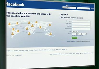 VIDEO: Facebook Overhauls Privacy