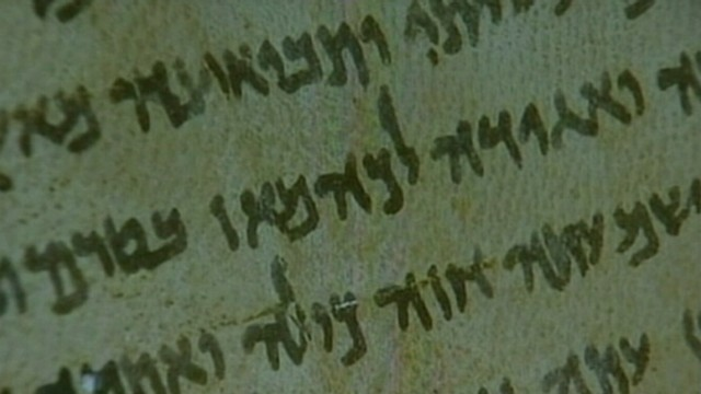 Israel has posted The Dead Sea Scrolls online.