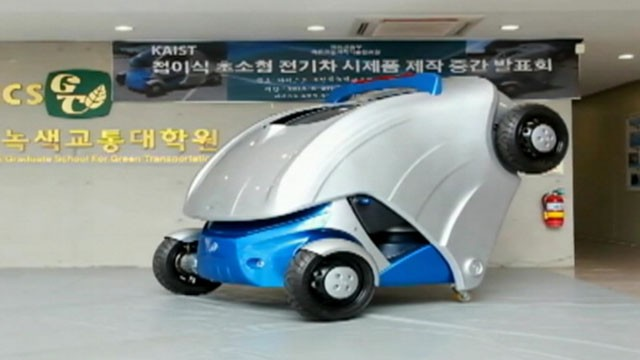 VIDEO: Engineers at KAIST in South Korea made a car that folds with the press of a smartphone button.