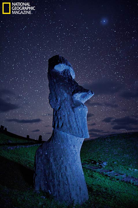ht easter island MM8059 001 ll 120621 vblog The Riddle of The Statues of Easter Island, Solved?
