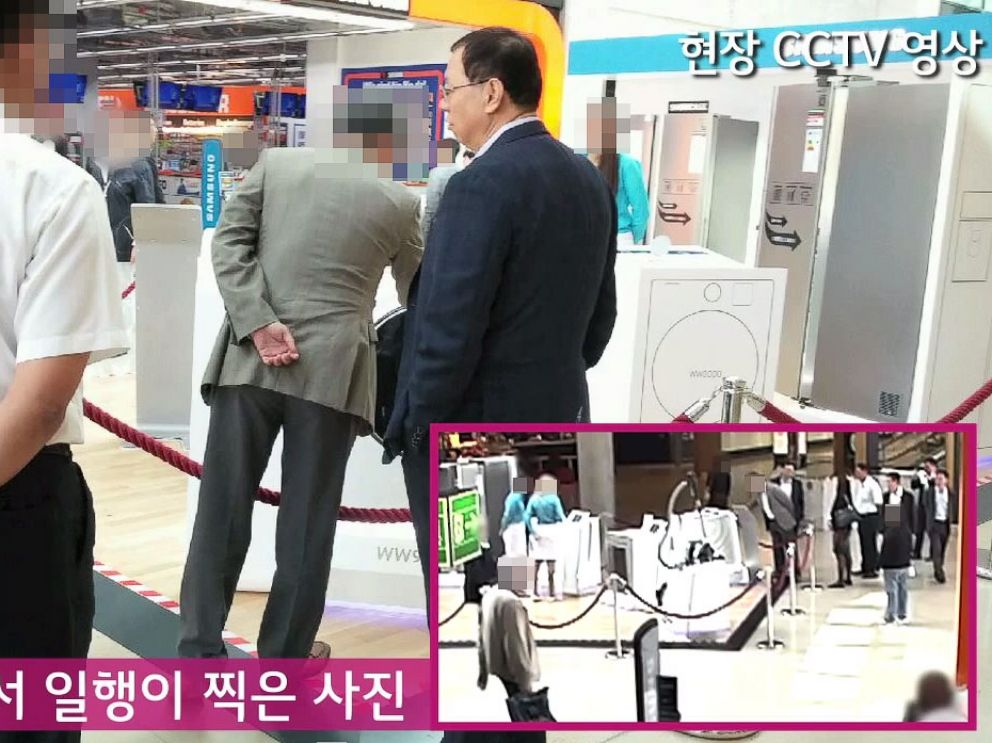 PHOTO: LG Electronic Home Appliance Company President and CEO Seong-Jin Jo appears in this screen grab from a CCTV video posted to Youtube by LG on Feb 15, 2015.