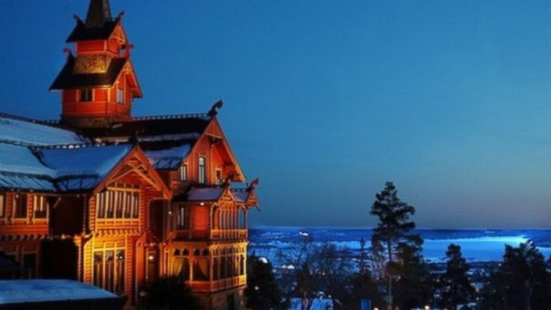 PHOTO: Holmenkollen Park Hotel Rica Hotel, Oslo, Norway