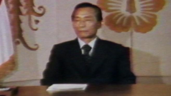 VIDEO: South Korean President Park Killed