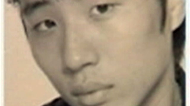 PHOTO: Hwangbum Yang was killed in the Bronx over his iPhone on April 19, 2012.