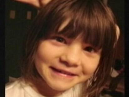 VIDEO: Childs body found in Georgia dump