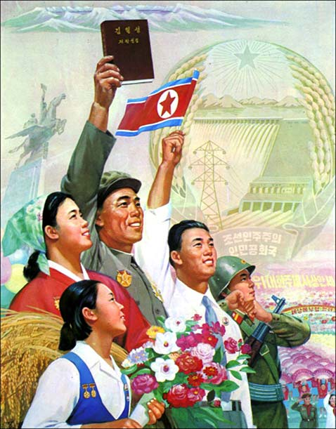 gty arts culture subordinated ll 111221 vblog North Korean Propaganda Posters