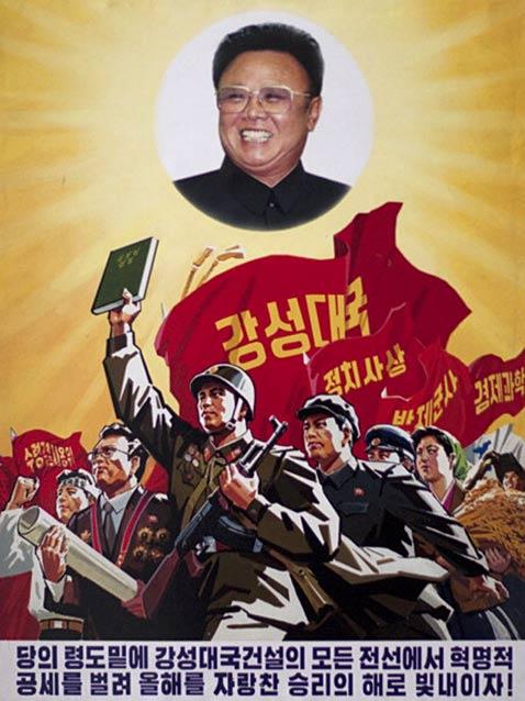 gty leader kim jong il ll 111221 vblog North Korean Propaganda Posters