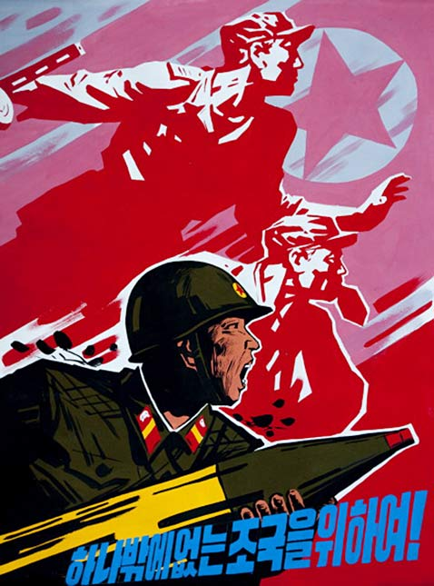 gty military ll 111221 vblog North Korean Propaganda Posters
