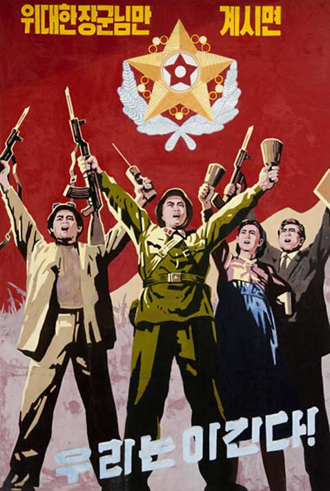 gty the people ll 111221 vblog North Korean Propaganda Posters